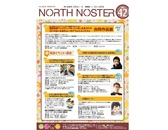 north_noster42thumb .jpg