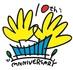 プラザノース10周年/ロゴ(原画)4c_余白トリミング.jpg
