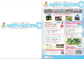 north_noster70thumb.jpg