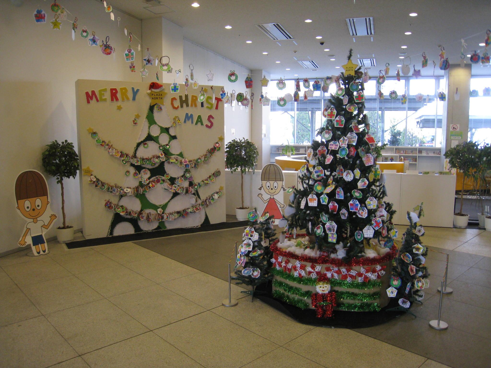 http://www.plazanorth.jp/humorsquare/%E2%91%A1%E5%B1%95%E7%A4%BA_8.JPG