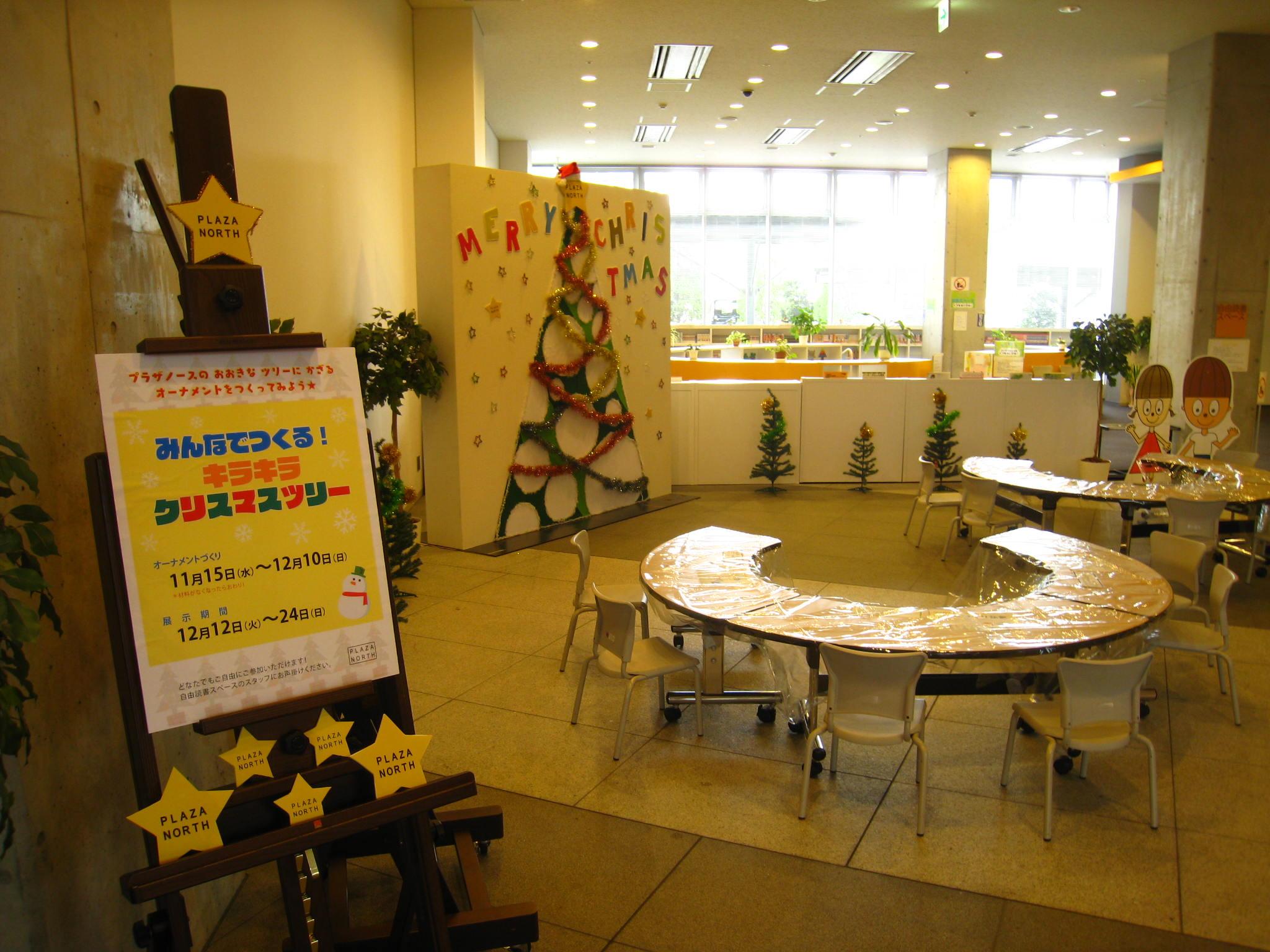 http://www.plazanorth.jp/humorsquare/171114%EF%BC%BFIMG_4812.JPG