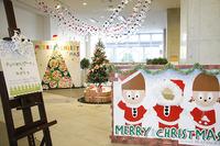 クリスマスガーデンをつくろう