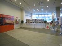 大宮アルディージャ クラブ創立20周年記念展示